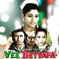Vee Beyvafa