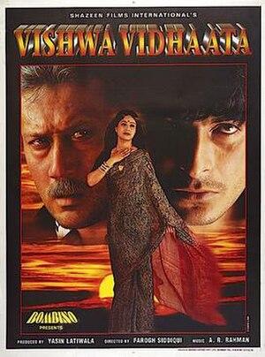Vishwavidhaata - Image: Vishwavidhaata poster