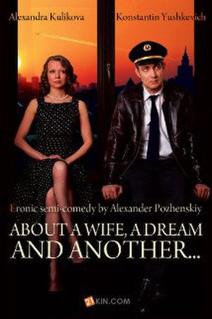 About a Wife, a Dream and Another... - Theatrical release poster