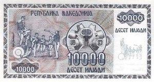 Macedonian denar - Image: 10000 denari, 1992 lice