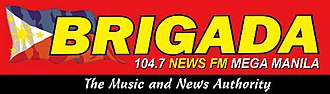 DWEY - Image: 1047Brigad News FM