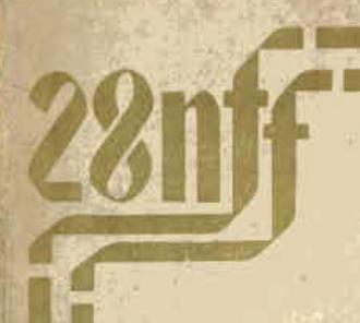 28th National Film Awards - 28th National Film Awards