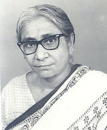 Image result for asima chatterjee