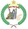 Official logo of Beit Sahour