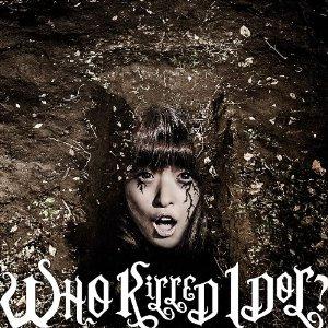 Who Killed Idol? - Image: Bi S WHO Ki LLED IDOL? cover