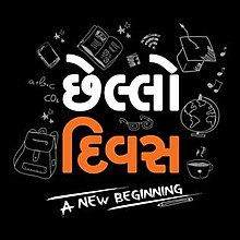 seems brilliant idea dating in stockport arizona remarkable, rather