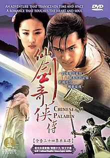 Film G ( Kungfu Silat )