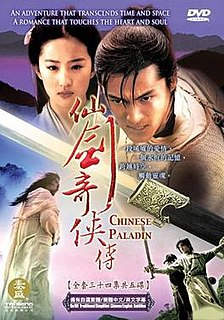 <i>Chinese Paladin</i> (TV series) TV series