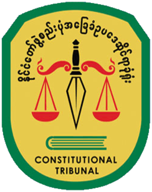 Constitutional Tribunal of Myanmar - Image: Constitutional Tribunal of Burma logo