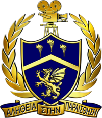The official coat of arms of Delta Kappa Alpha