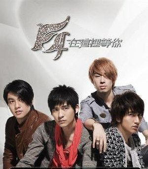 Waiting for You (F4 album) - Image: F4 Waiting for You cover