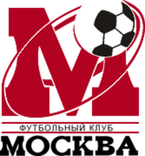 FC Moscow - Image: FC Moscow