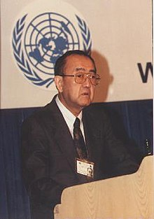 Hiroshi Nakajima at the Fourth World Conference on Women in Beijing, China.jpg