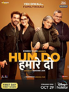 Where To Watch Hum Do Hamare Do Movie Online Streaming