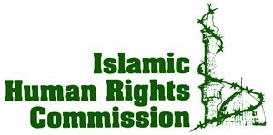 Islamic Human Rights Commission - Image: Islamic Human Rights Commission