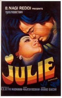 Julie 1975 film poster.jpg