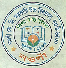 Naogaon K.D. Government High School (emblem).png
