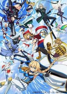 <i>Million Arthur</i> (TV series) Japanese anime television series