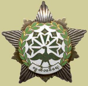 Orders, decorations, and medals of Myanmar - Independence Mawgunwin Title (First, Second and Third Classes)