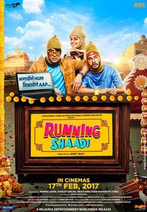 Running Shaadi - Image: Running Shaadi