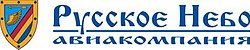 Russian Sky Airlines logo.jpg