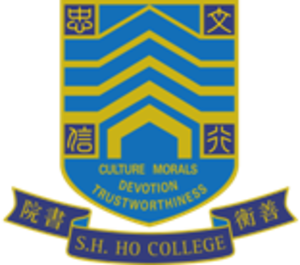 S.H. Ho College - Image: S.H. Ho College
