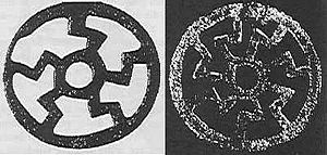 Zierscheibe - Zierscheiben, the left one dated to ca. AD 400.