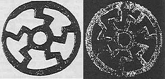 Zierscheibe - Zierscheiben, the left one dated to ca. AD 400.