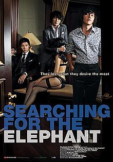 Searching.for.the.Elephant.2009.jpg