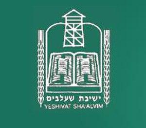 Yeshivat Sha'alvim - Image: Shaalvim logo