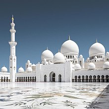 short essay about sheikh zayed
