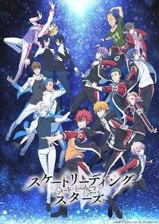 <i>Skate-Leading Stars</i> Upcoming television anime