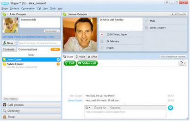 Skype 4.0 screenshot