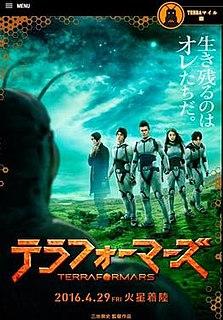 <i>Terra Formars</i> (film) 2016 Japanese sci-fi film