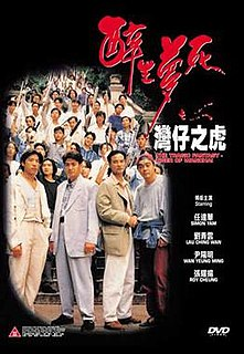 <i>The Tragic Fantasy - Tiger of Wanchai</i> 1994 film