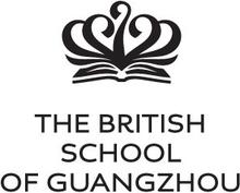 The_British_School_of_Guangzhou