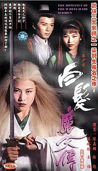 The Romance of the White Hair Maiden (1995 TV series).jpg