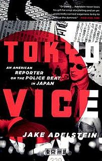<i>Tokyo Vice</i> 2009 memoir by Jake Adelstein