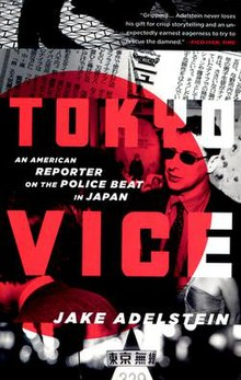 Tokyo Vice book cover.JPG