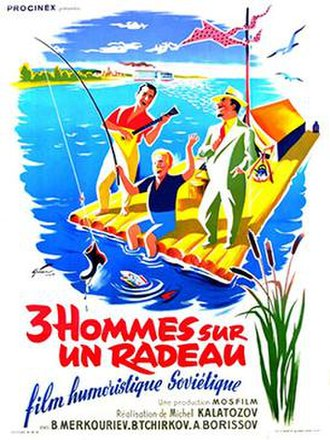 True Friends (film) - French film poster