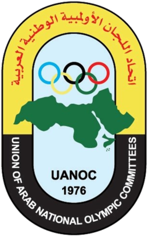 Union of Arab National Olympic Committees - Image: UANOC (logo)