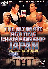 A poster or logo for UFC 25: Ultimate Japan 3.