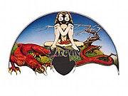 Virgin logo designed by Roger Dean for the fledgling Virgin Records label