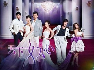 <i>The Heart of Woman</i> Taiwanese television series