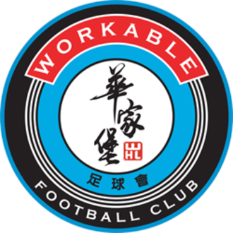 Workable FC - Workable FC crest