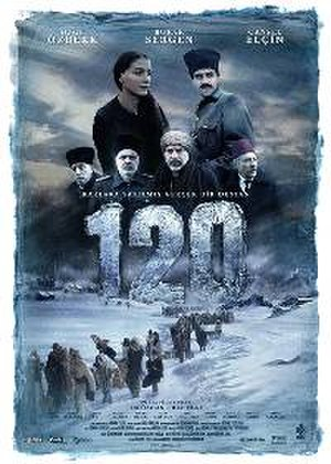 120 (film) - Theatrical poster