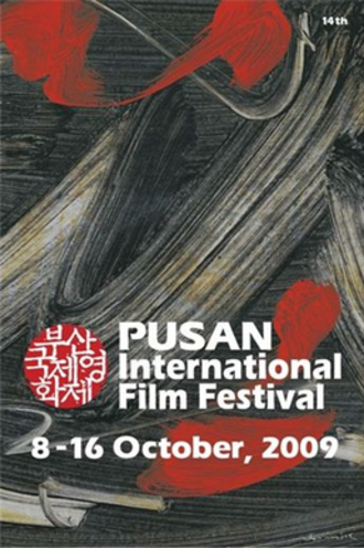 14th Busan International Film Festival - Image: 14th Busan International Film Festival poster