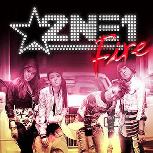 Fire (2NE1 song) - Image: 2ne 1 Fire Single