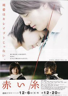 Japanese television series