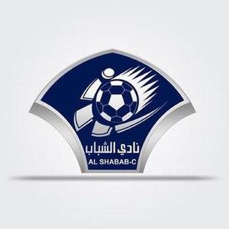 Al-Shabab SC (Seeb) - Image: Al Shabab Club Oman Logo